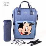 Tas Anello Mickey Baby Diaper 888 Semi Ori